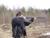 Стрельба с прикладом