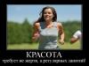 sport workout girl 4