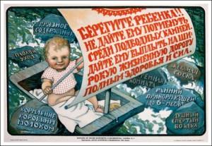 Художников дети рождение и семья