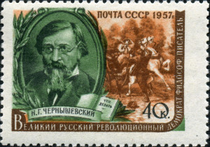 Stamp_of_USSR_1975